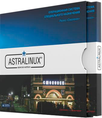 ОС Astralinux Special Edition